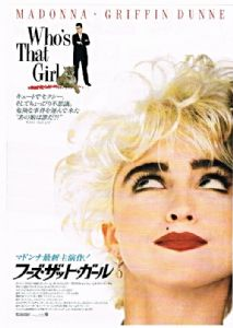WHO'S THAT GIRL - JAPAN MOVIE FLYER
